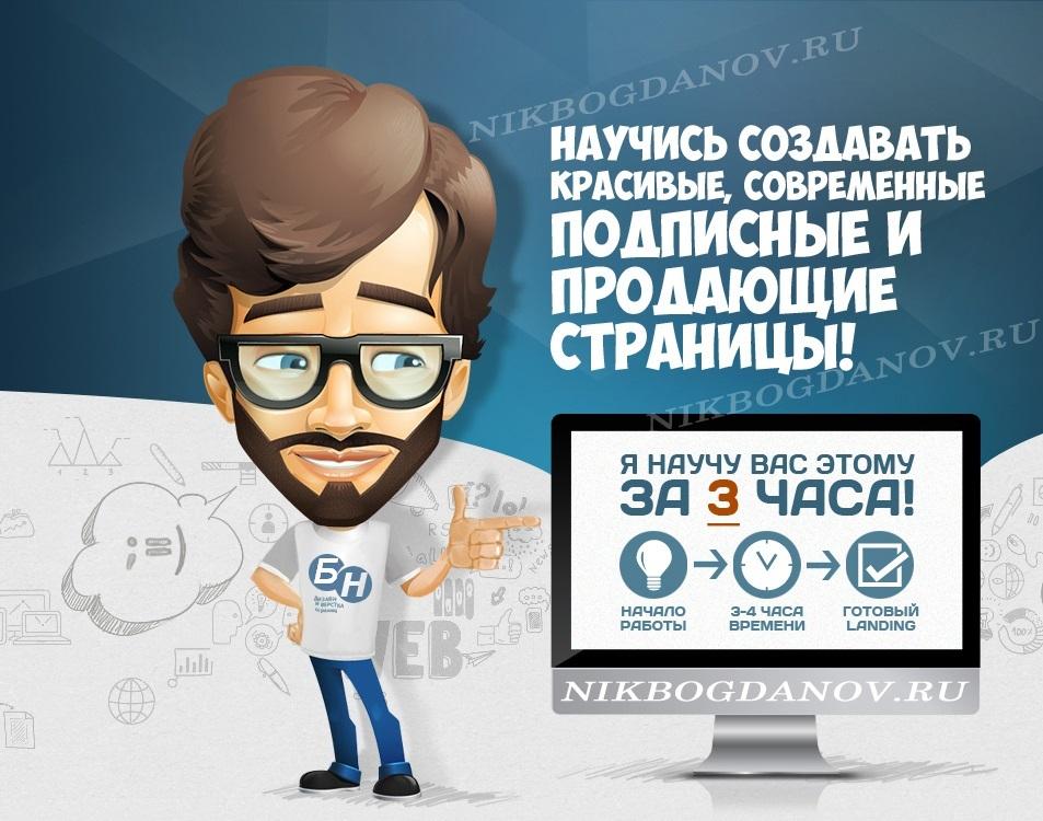 inforunet.net